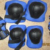 Защита на локти, колени, ладони. Разные цвета