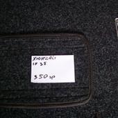 Коврики Hyundai (Хюндай) IX-35  Распродажа