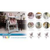 Стульчик для кормления Tilly Bistro T - 641