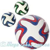 Мяч футбольный Brazuca Grain №5: 3 цвета