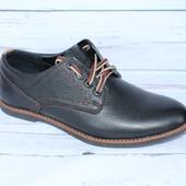 Мужские кожаные туфли, 2 вида