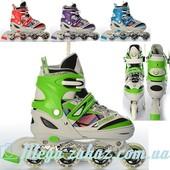 Ролики раздвижные с алюминиевой рамой Skates L, 4 цвета: 38-41 размер, колеса 70мм