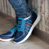 Суперцена-отличное качество, шикарные кроссовки для отдыха и занятий спортом! В наличии