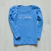 Стильный реглан для маленького модника. Размер 9-12 месяцев