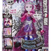 поющая кукла monster high Dance the Fright Away Ari Hauntington ари хонтингтон танец без страха
