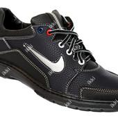 Мужские кроссовки в стиле Nike темно-синие (Ю-32-2)