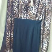 Леопардове плаття