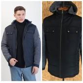 Молодежная, модная демисезонная мужская куртка 46, 48, 50, 52, 54, 56