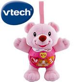 музыкальный развивающий мишка Vtech 6 -24 мес Англия 19 см в идеале