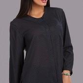 Блуза 52379-4
