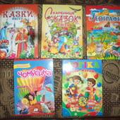 книжечки для деток формат А4 на укр.яз. .огромный выбор