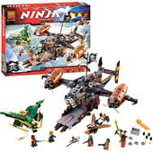 Конструктор Ninja 10462