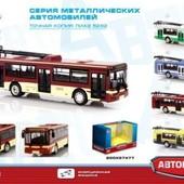 Модель троллейбус Play smart 6407C Автопарк металлический инерционный