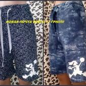 Обалденные шорты для мужчин и подростков