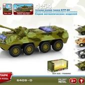 Модель танк бтр-80 Play Smart 6409D Автопарк металлическая инерционная военная машина