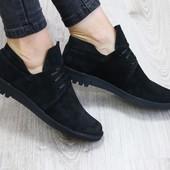 Туфли на шнурках черные