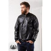 Куртка мужская Philipp Plein
