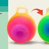 Мяч для фитнеса 45см цвет радуга, гири 350г ND102