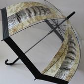 Женский красивенный прозрачный купольный зонт трость Города Мира
