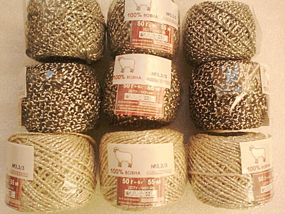 Пряжа для вязания с люрексом