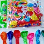 шарики воздушные - надувные шары 100 шт