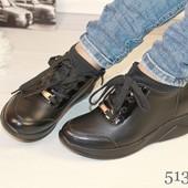 Женские спортивные сникерсы на шнурках