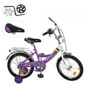 Велосипед 2-х колесный  P 1448A Profi  14 дюймов