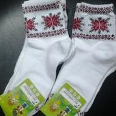 Носки детские 20 размер