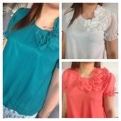 Шикарные шифоновые блузки на подкладке цвет:молочный.бирюза и коралловая