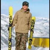Брюки мужские лыжные (сноуборд) от Benchр. L
