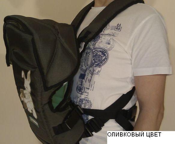 Рюкзак- переноска для детей rainbow 15 excluzive womar (оригинал) фото №1