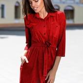 Платье-рубашка(под замшу)