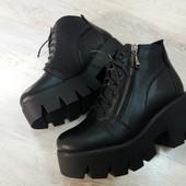 Ботинки Mirex.