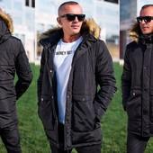 Куртка зимняя 46-52рр.