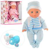 Кукла Пупс Baby Born (Беби Борн) yl1712f