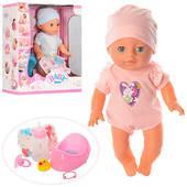 кукла пупс baby born (беби борн) yl1712k. 34 см, 6 функций, 5 аксессуаров
