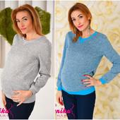 Свитшот для беременных и кормления
