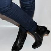 Ботинки 40 р Rieker Германия кожа оригинал демисезон