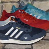 Мужские кроссовки Adidas ZX850 Адидас в 3-х цветах