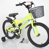 Детский двухколесный велосипед N-200 16