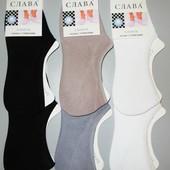 Носки мужские за 6 пар 40-46 раз.