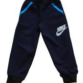 Спортивные штаны для мальчика. Детские спортивные штаны.