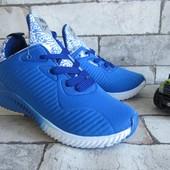 Распродажа легчайшие кроссовки под Найк 33-34 р