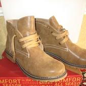 40-41 р. Новые желтые ботинки женские на шнурках - песочный цвет