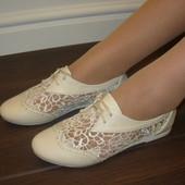 Туфли бежевые кружево Т706