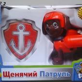 Зума, герой м/ф Щенячий патруль, открывается рюкзак