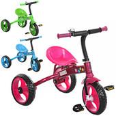 Трехколесный велосипед Profi kids (M 3253) со звонком