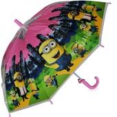 Яркий детский купольный зонт зонтик трость для мальчика и девочки Миньоны