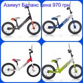 Детский беговел Азимут 12 дюймов велобег Azimut Balans надувные колеса 12 дюймов