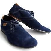 Туфли Стильные Мужские Замша (М013)